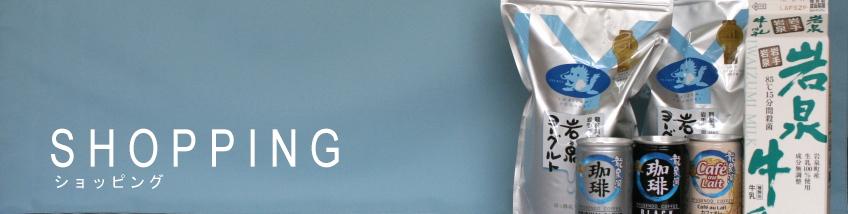 岩泉の乳製品・缶コーヒー 業務用岩泉ヨーグルト1000g(プレーン) - ショッピング